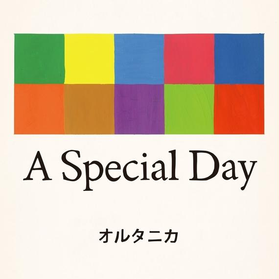 「A Special Day」