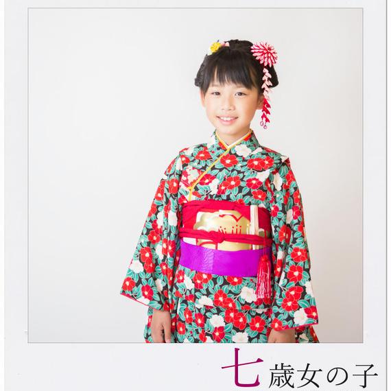 七五三7歳女の子 レンタル着物一式