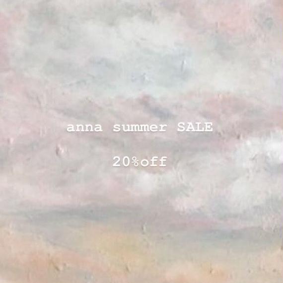 summer coupon