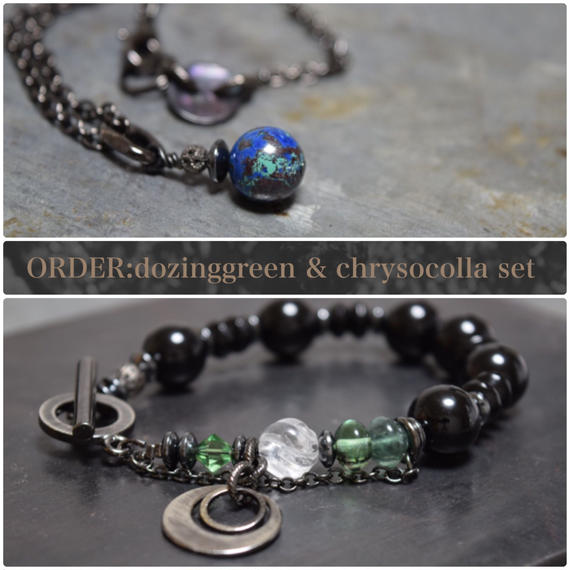 【オーダー】dozinggreen & chrysocolla set