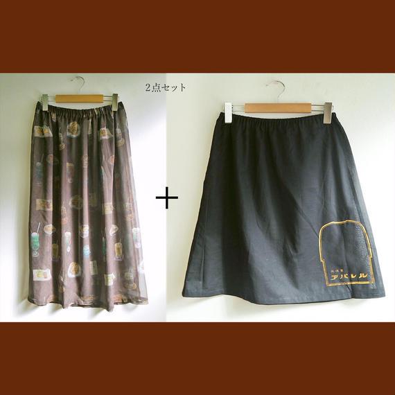 【在庫限り】純喫茶 アパレル シフォンスカート+ペチコートセット