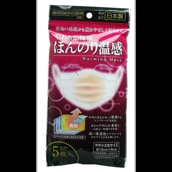 やわらか保湿 ほんのり温感マスク やや小さめサイズ 5枚入