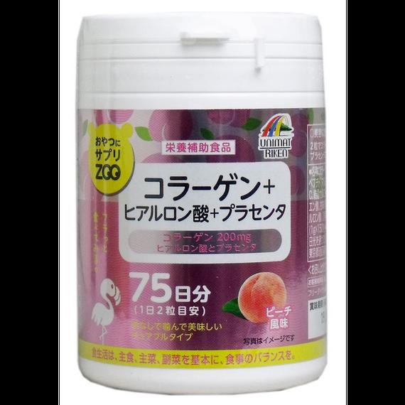 おやつにサプリZOO コラーゲン+ヒアルロン酸+プラセンタ 75日分 150粒