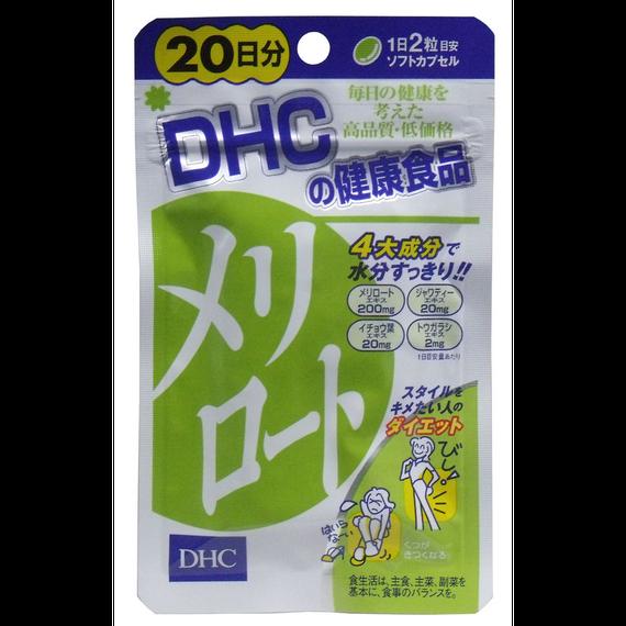 DHC メリロート 40粒入 20日分