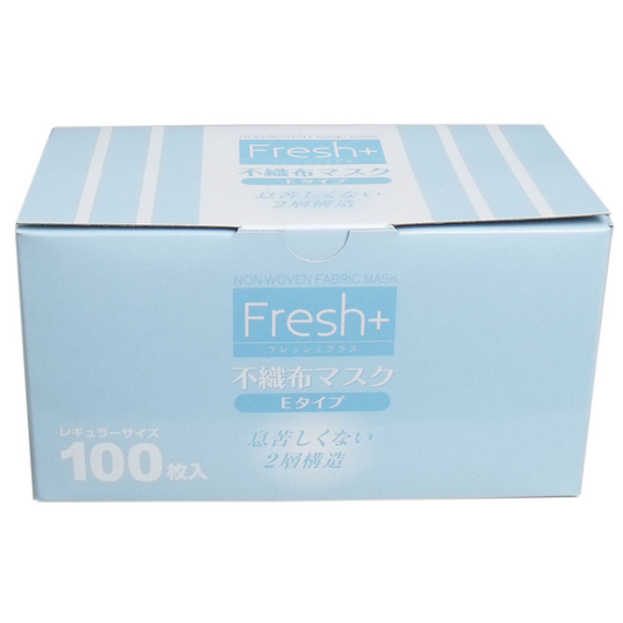 フレッシュプラス 不織布マスク Eタイプ 2層構造 レギュラーサイズ 100枚入