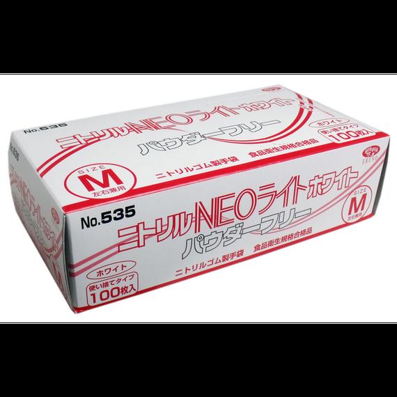 ニトリル手袋 NEOライト パウダーフリー ホワイト Mサイズ 100枚入