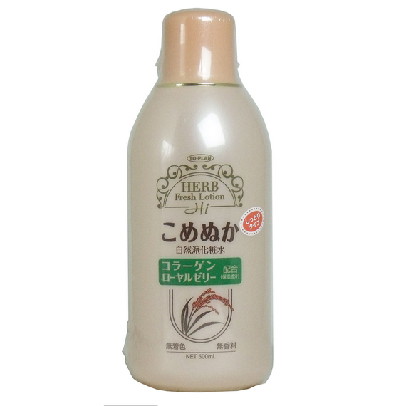 トプラン 米ぬか化粧水 500ml