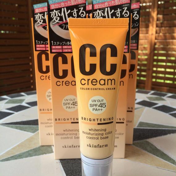 CCクリーム(カラーコントロール)UV CUT SPF45 新