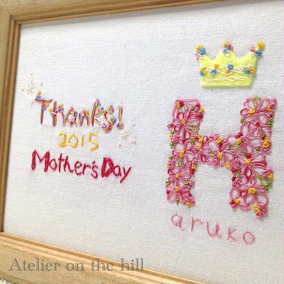 母の日限定ギフト「Thanks!Mom」