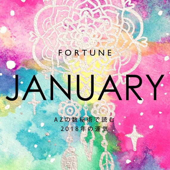 1月のスマホ壁紙【free】「 色彩の宇宙」