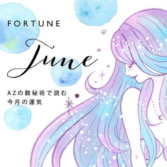6月の描きおろし壁紙【free】「COSMO MERMAID」