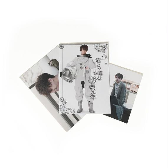 エン*ゲキ#01「君との距離は100億光年」池田純矢ブロマイド白セット