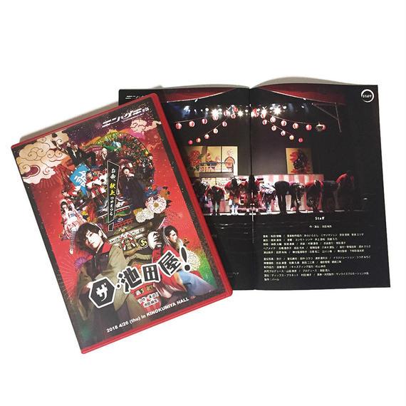 エン*ゲキ#03「ザ・池田屋!」DVD