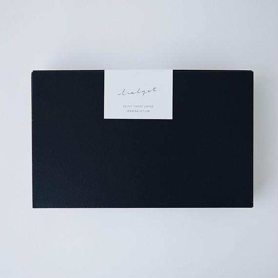 BALYET GIFT BOX