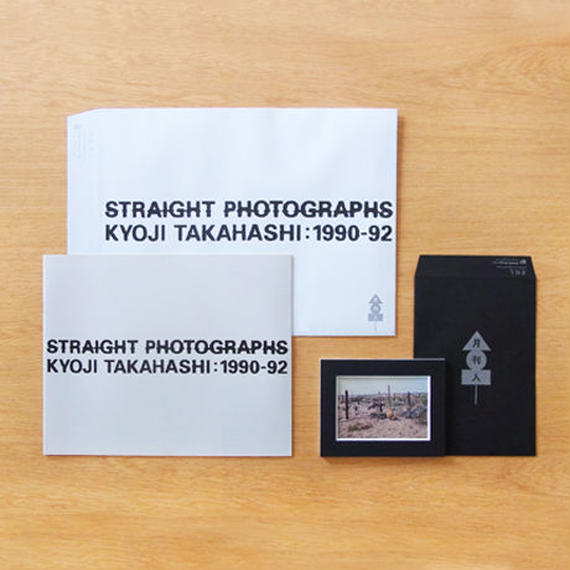 STRAIGHT PHOTOGRAPHS + Dプリント Set