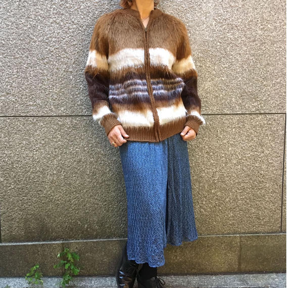Vintage Brown Fur Zip Top