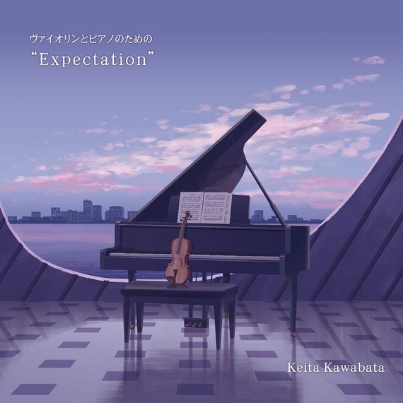 """ヴァイオリンとピアノのための""""Expectation"""""""