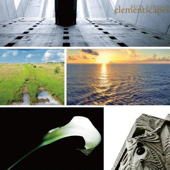 elementscapes