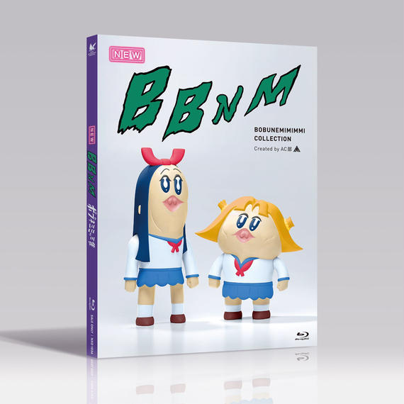 BBNM ボブネミミッミ集 Blu-ray