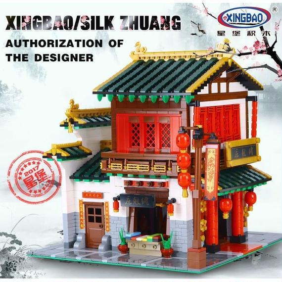 【送料無料!】Xingbao 01001 2787ピースクリエイティブ 中国シルクとサテン店セットlegoinglysビルディングブロック おもちゃ【新品】