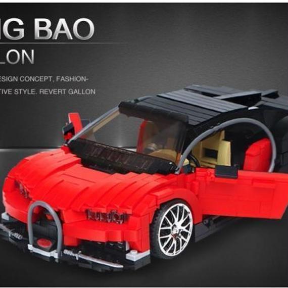 【送料無料!】Xingbao ブロックおもちゃ ブガッティ シロン風 moc ブロックキット 知育玩具 スーパーカー【新品】