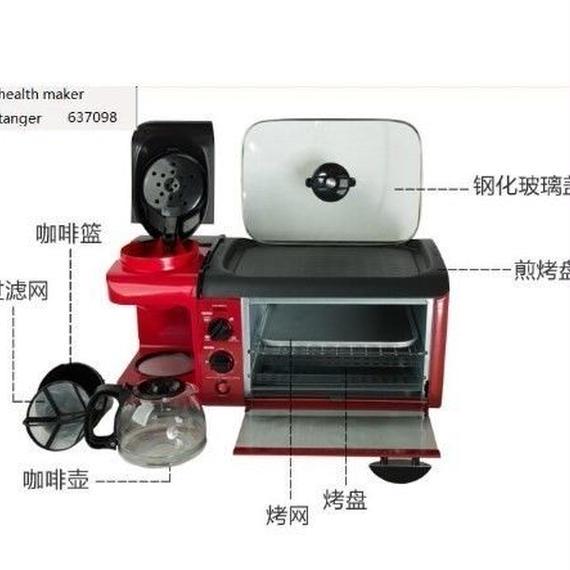【送料無料!】中国製 EUPA tsk-2871 3in1 朝食メーカー フライパン・トースター・コーヒーメーカー 電気オーブン110-220-240v 【新品】