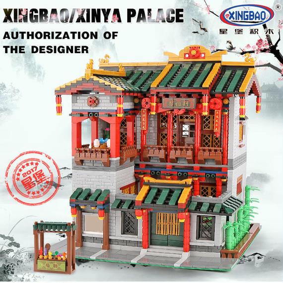 【送料無料!】Xingbao 01003 3320ピースクリエイティブ中国 新亜宮殿セット プレゼントギフトに最適!【新品】