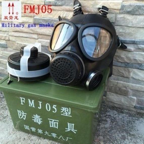 【送料無料!】FMJ05軍用ガスマスク中国87型ガスマスクに対する軍需産業研究呼吸マスクプロフェッショナルcsサバイバルマスク【新品】