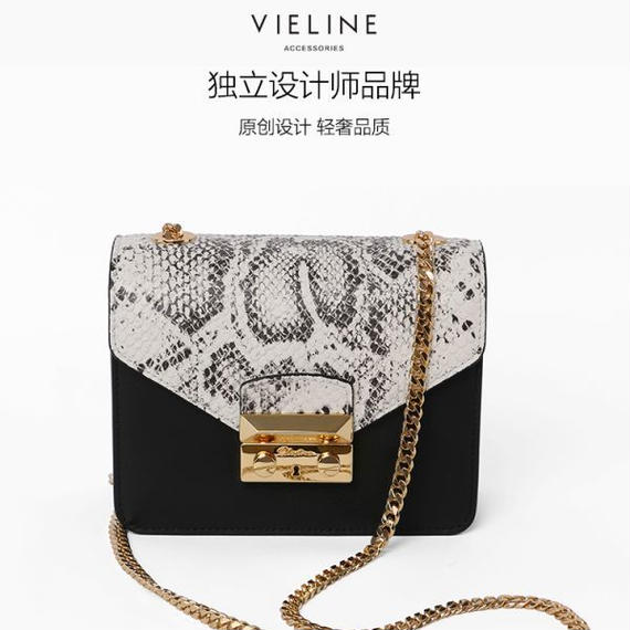 【送料無料!】Vielineの女性本物の革の革のチェーンフラップクロスボディバッグ、デザイナーブランド本物の革の蛇口のショルダーバッグ【新品】