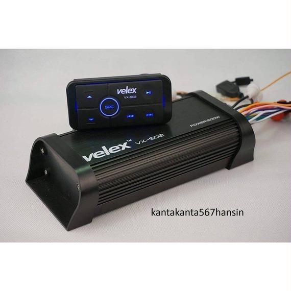 【送料無料!】velex マリンオーディオ マリンデッキ Bluetoothアンプ 水上バイク ジェットスキー マリンジェット【新品】