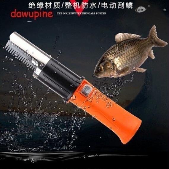 【送料無料!】充電式 電動 ウロコ取り器 鱗 電動ウロコ取り 家庭 魚加工 工場 魚【新品】