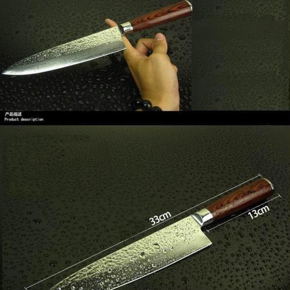 【送料無料!】veidsシャムキッチンナイフシャープ 耐久性のあるシェフナイフ【新品】