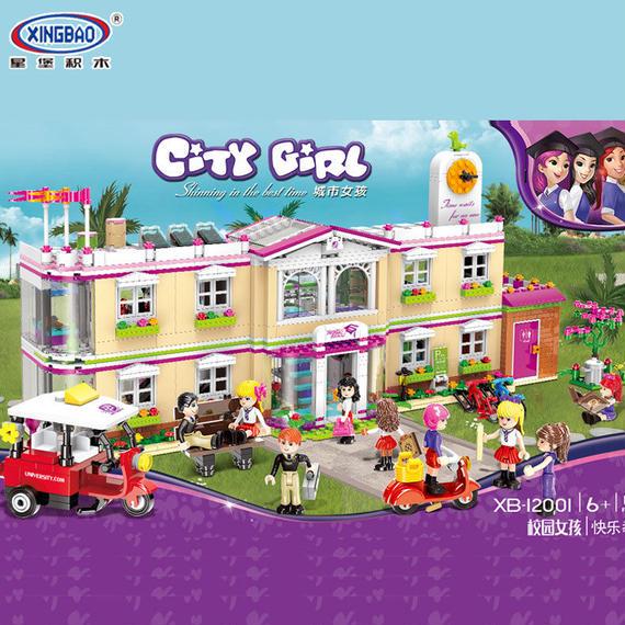 【送料無料!】Xingbao 12001新しい街 ガールシリーズ 幸せで楽しい街づくりセット legoinglyおもちゃ【新品】