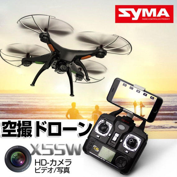 【送料無料!】ドローン カメラ付き スマホ ラジコンヘリ WIFI FPV 空撮 X5SW 4CH 2.4GHz 6軸 日本語説明書付 Mode2【新品】