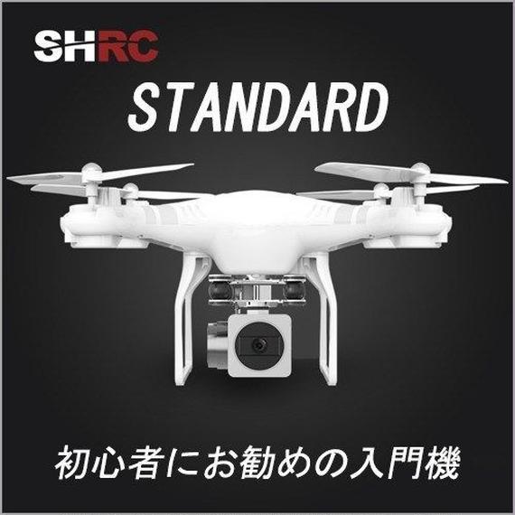 【送料無料!】ドローン 小型 カメラ付き SH5 STANDARD ラジコン スマホ リアルタイム FPV ファントム おもちゃ 入門機【新品】