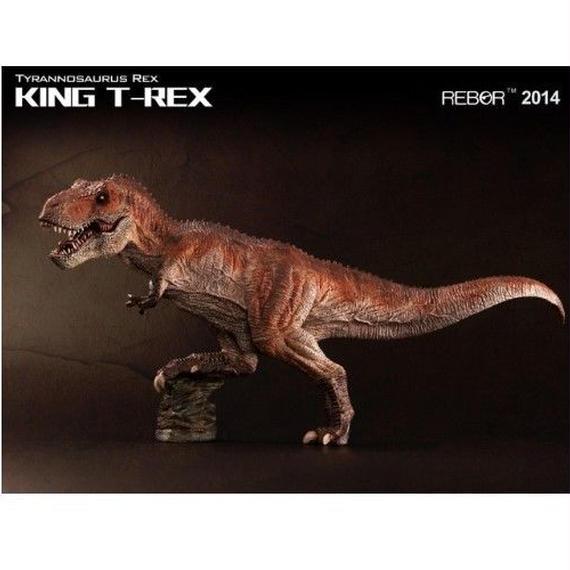 【送料無料!】Rebor ティラノサウルスレックス王 t-rex pvc 製塗装済み 完成 1/35 恐竜博物館 クラス モデル【新品】