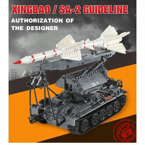 【送料無料!】Xingbao 06003ミリタリーシリーズ sa-2ガイドラインセット brinquedos プレゼントギフトに最適!【新品】
