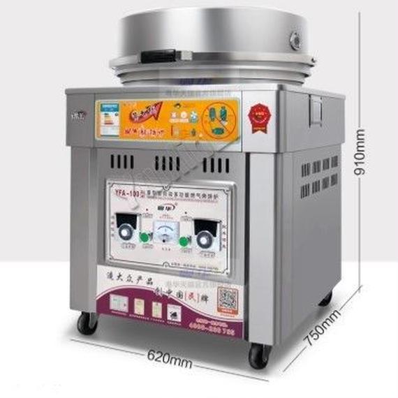【送料無料!】商業ガスパンケーキメーカー商業パンケーキ製造機ガスバンキングパンガスパンケーキストーブpancale炉100【新品】