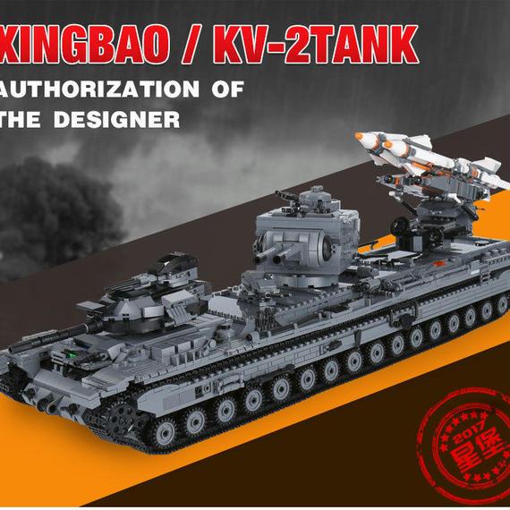 【送料無料!】Xingbao 06006クリエイティブmocミリタリーシリーズ 2タンクセット子供教育ブロックレンガのおもちゃモデルギフト【新品】