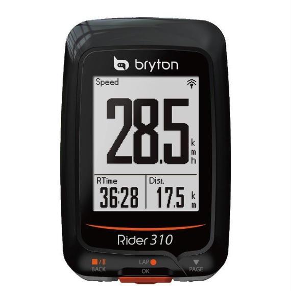 ブライトン(BRYTON) RIDER 310 E (ライダー310E) GPSサイクルコンピューター(単体)