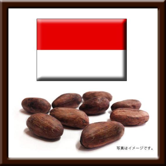 カカオ豆 インドネシア産 1.5kg