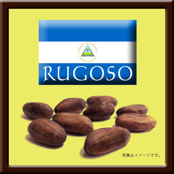 カカオ豆 ニカラグア産 (RUGOSO) 1.5kg