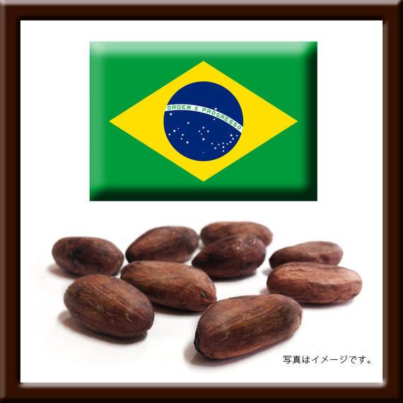 カカオ豆 ブラジル産(AKESSON'S) 1.5kg