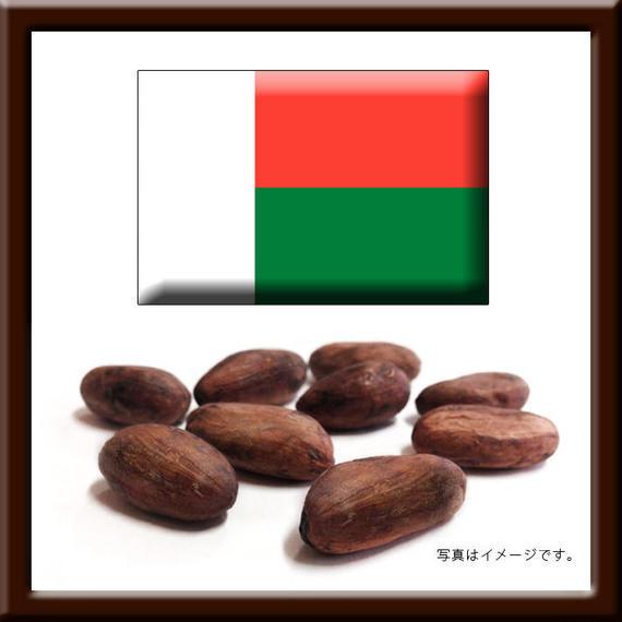 カカオ豆 マダガスカル産 (AKESSON'S) 1.5kg