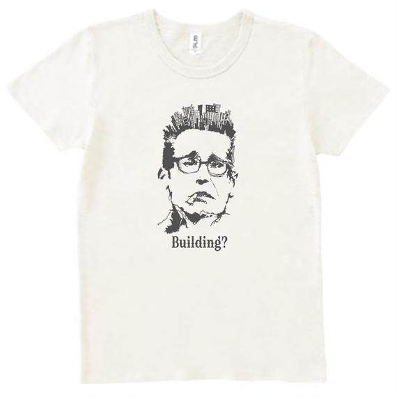 Building E WHT