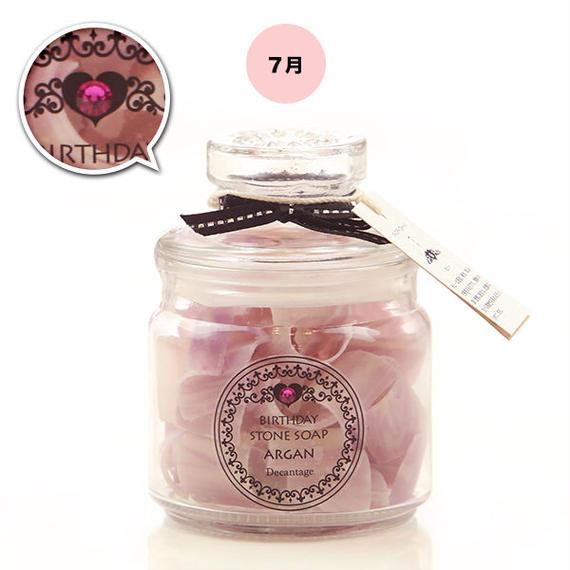 【7月:ルビー】BIRTHDAY STONE SOAP ARGAN (ローズの香り)¥3,800+税
