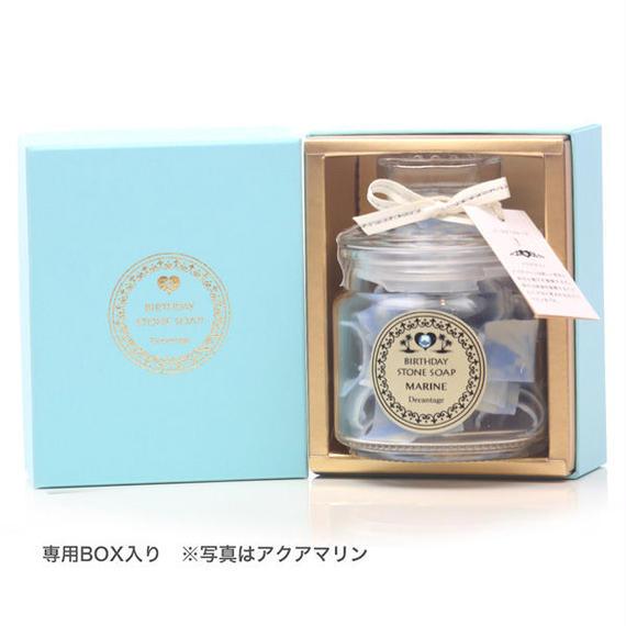 【期間限定】お父さんありがとうBIRTHDAY STONE SOAP MARINE  ¥5,000+税 (ラッピング付き)