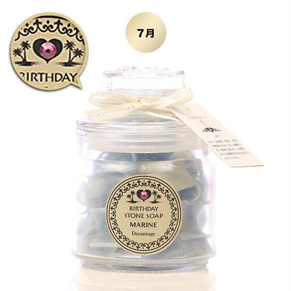 【7月:ルビー】BIRTHDAY STONE SOAP MARINE (プルメリアの香り)¥5,000+税