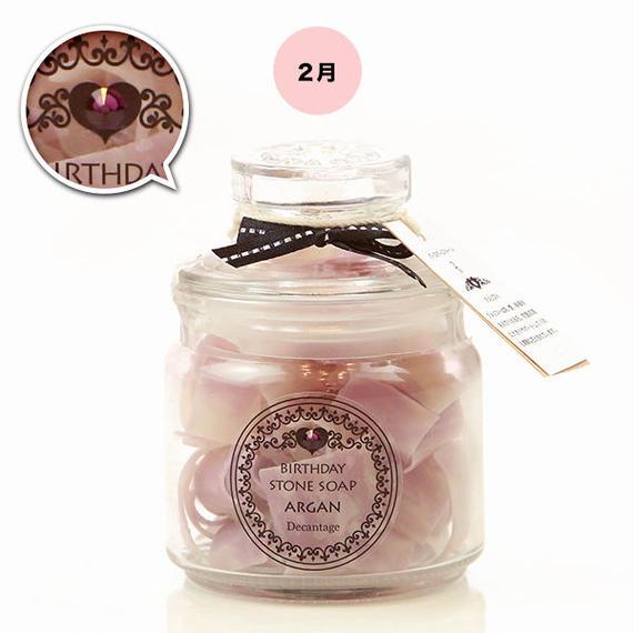 【2月:アメジスト】BIRTHDAY STONE SOAP ARGAN(ローズの香り) ¥3,800+税