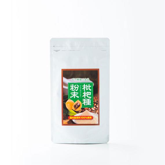 枇杷種粉末100g